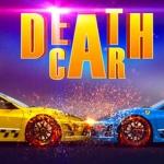 죽음의 자동차