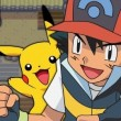 Game Pokemon Ash Gray Version