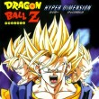 Game Dragon Ball Z: Hyper Dimension