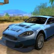 Aston Martin Differences Game Online kiz10