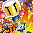 Game Super Bomberman 4
