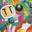 Game Super Bomberman 5