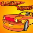 Demolition Drifters Game Online kiz10