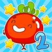 용감한 토마토 2