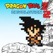 Game Dragon Ball Z Devolution 2