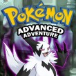 Pokemon: Advanced Adventure