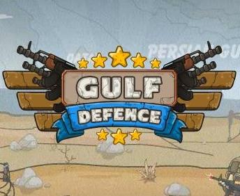 Gulf defense