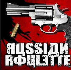 Game Russian Roulette