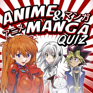 Game Anime Manga Quiz