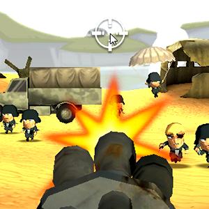 Game Operation Machine Gun 2