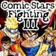 Comic Stars Fighting III Game Online kiz10