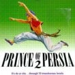 Prince of Persia 2: The S