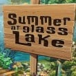 Summer at Glass Lake