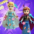 Elsa and Anna Lego Game Online kiz10